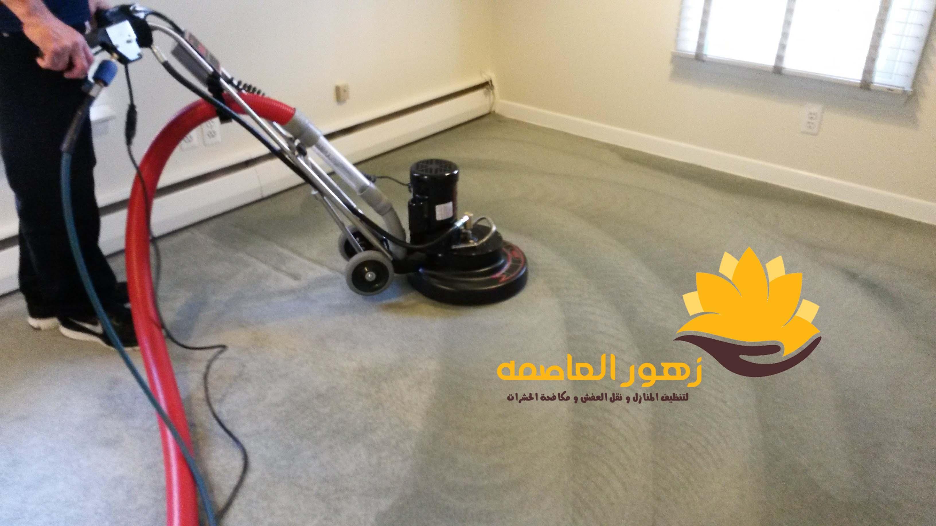 Photo of شركه تنظيف فلل بالرياض