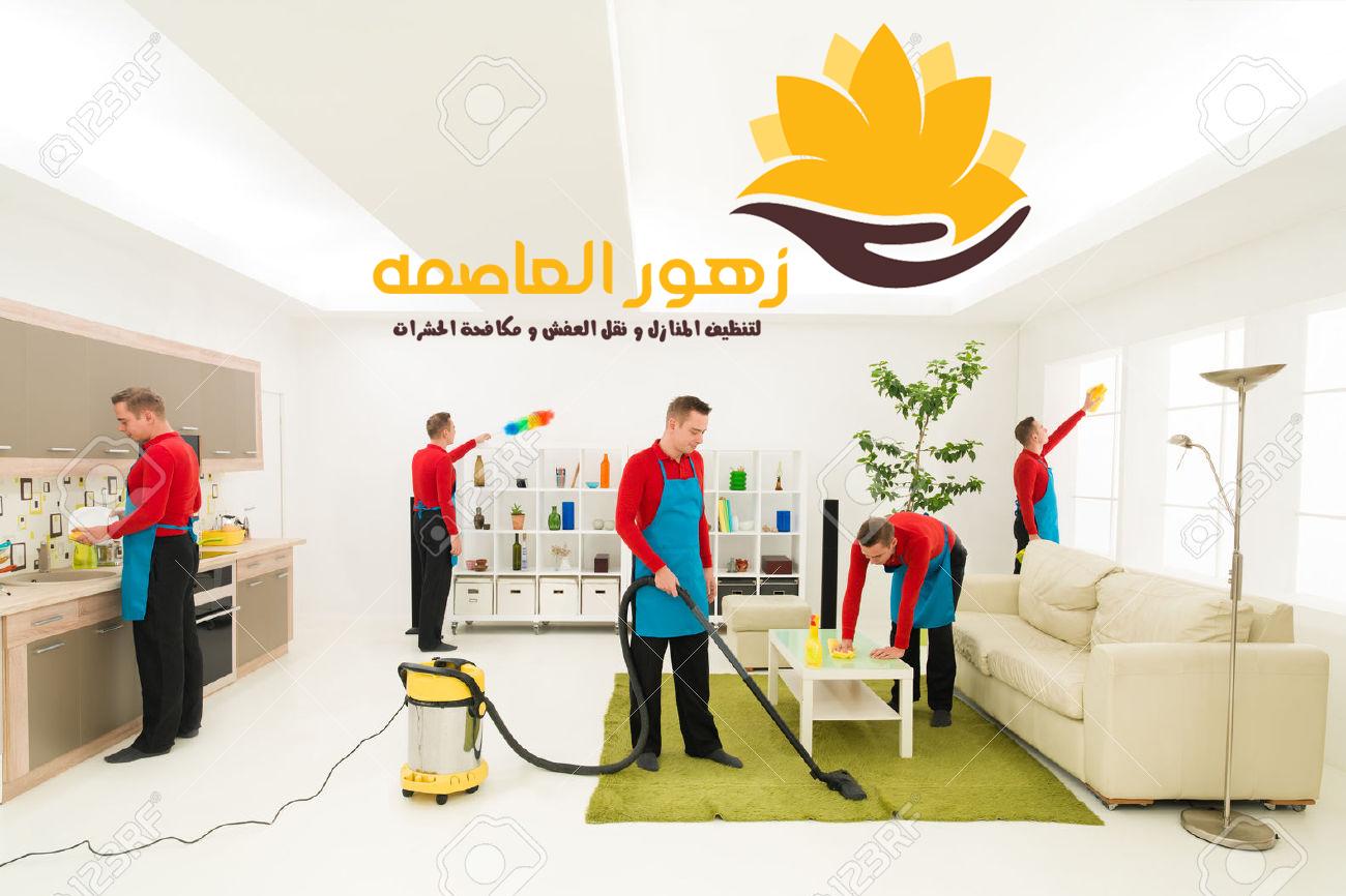Photo of شركة تنظيف مجالس بالرياض