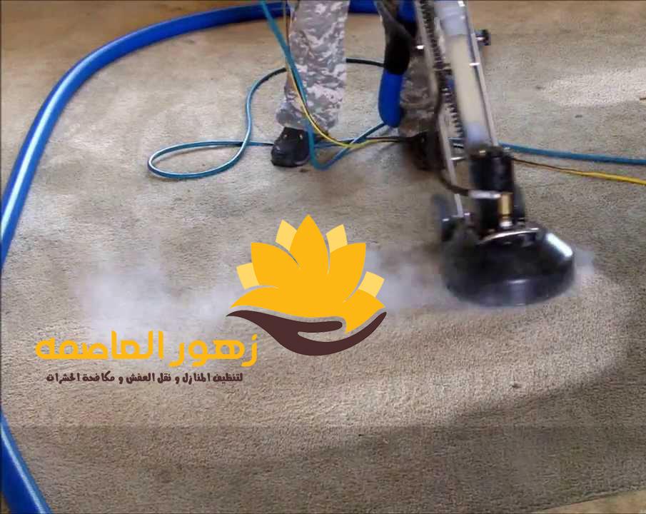 Photo of شركه تنظيف سجاد بالرياض
