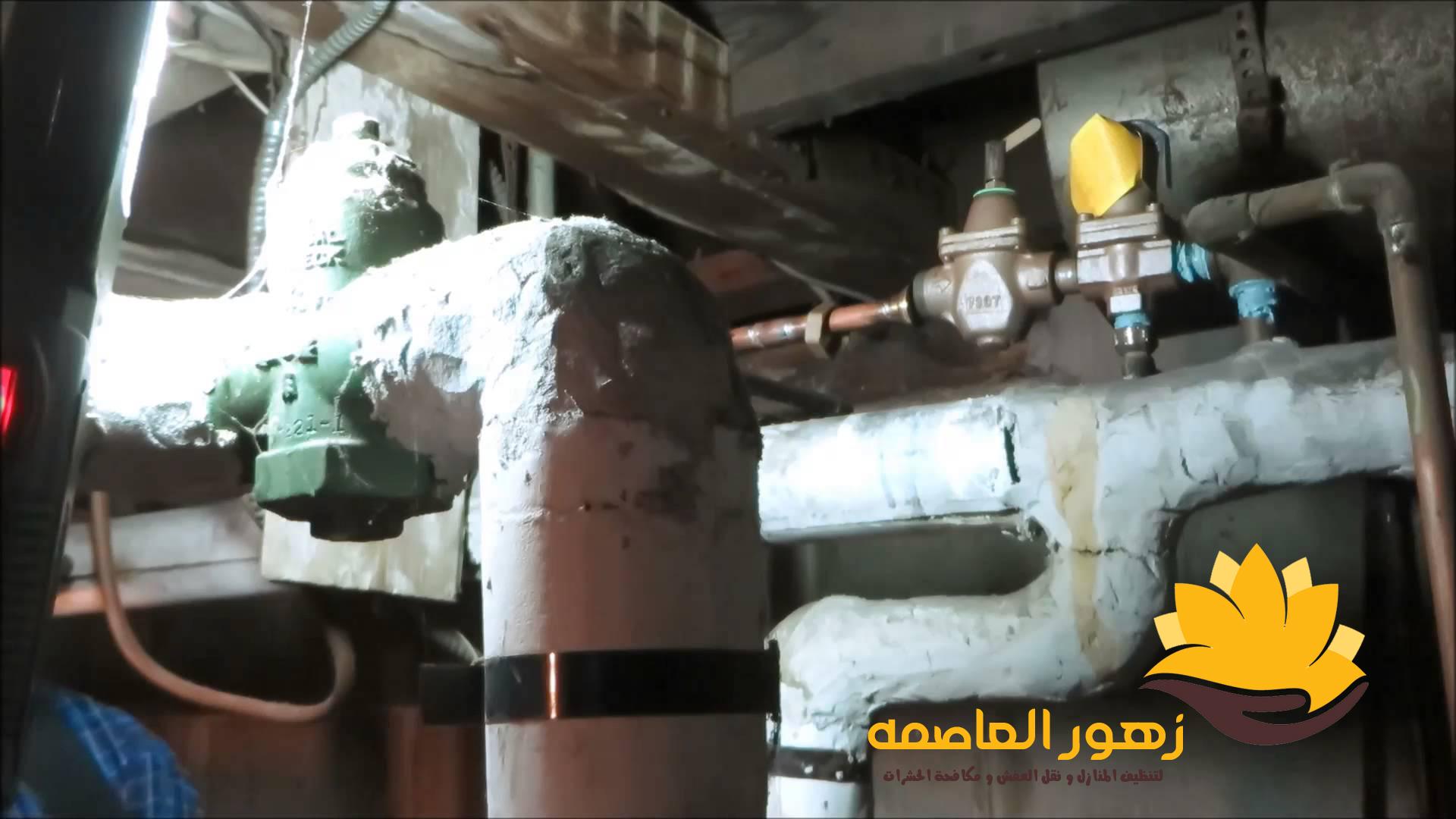 Photo of شركة كشف تسربات المياه بالخرج
