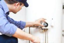 Photo of شركة كشف تسربات المياه معتمدة